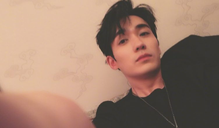 Fan Gets Surprise in the Mail After Zhu Yilong Rejected Initial Request for Autograph