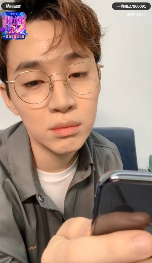 Fans Wouldn't Pick Up Henry Lau's Calls During His Birthday Live Stream