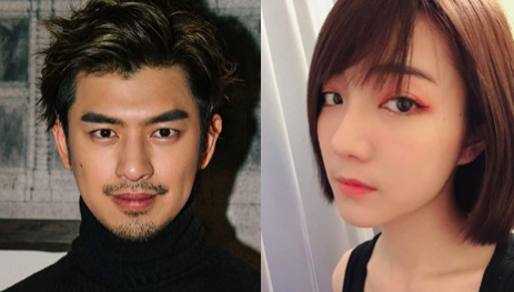 Is Bolin Chen Dating Popu Lady Member, Chen Ting Hsuan?