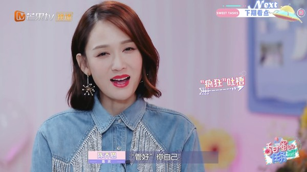 Joe Chen Responds to Jacky Heung After Wishing for Her to Find a Partner