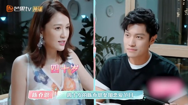 Joe Chen Shares the Struggles of Being a 40 Year Old Actress and the Names People Called Her
