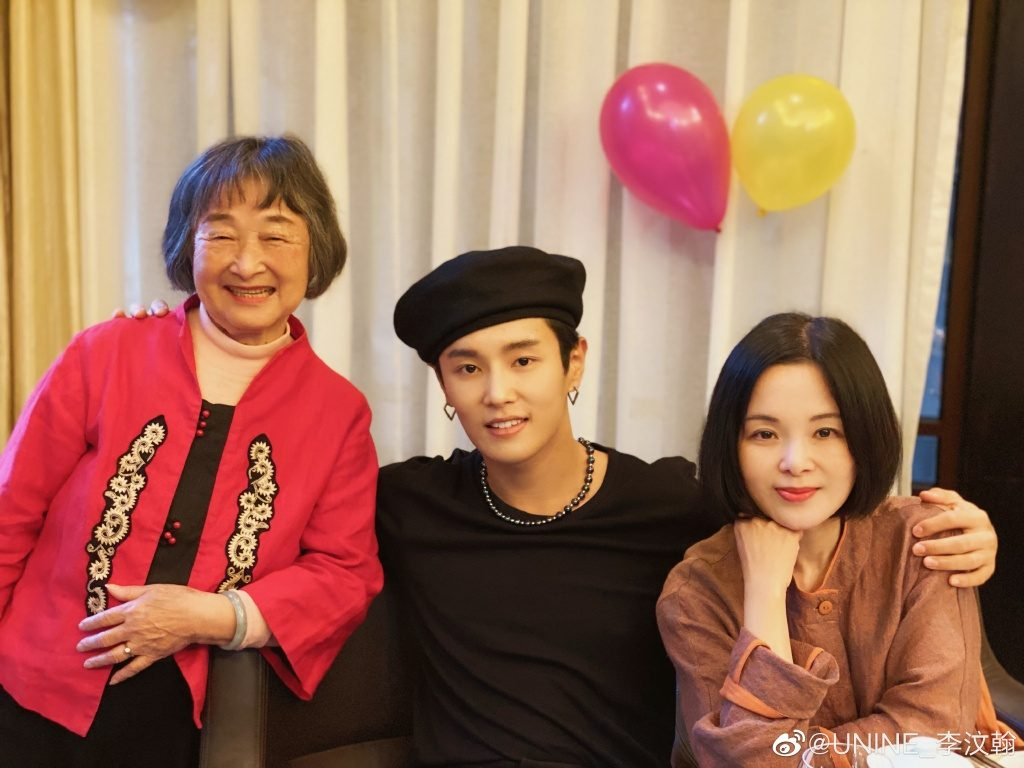 Li Wenhan Once Asked the Internet for Dating Advice and His Mother Responded to Him