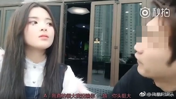 Male Vlogger Harasses Rocket Girls 101's, Yang Chaoyue, with Sexual Innuendos in Old Livestream Video