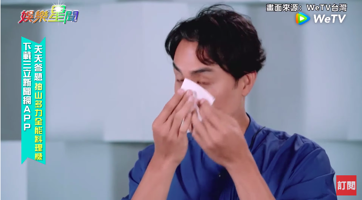 Ming Dao Tears Up Talking about Waning Popularity and Reveals He Only Acted in One Scene This Year