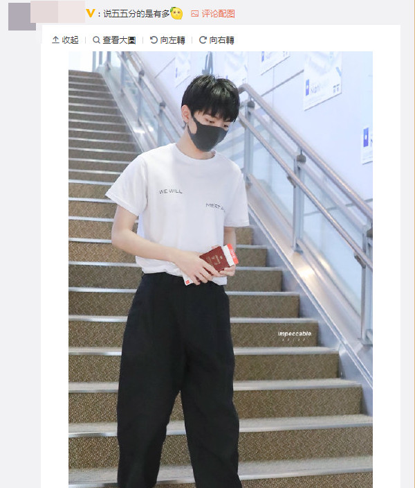 Netizens Criticize Karry Wang Junkai's Style and Body in Non-Photoshopped Pictures