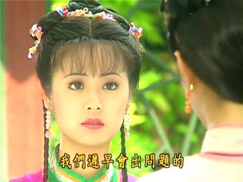 """Ruby Lin Reveals How She Almost Lost Her Role in """"My Fair Princess"""""""