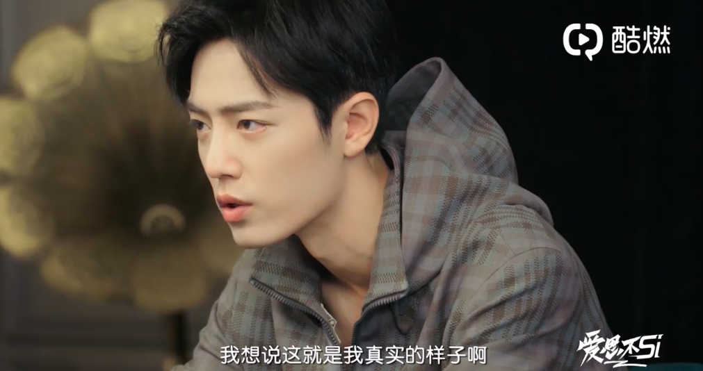 Xiao Zhan Reacts to Being Perceived as Fake and Reading Comments about Himself