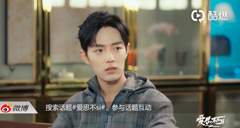 Xiao Zhan Reminds Himself Not to Let Fame Get to His Head