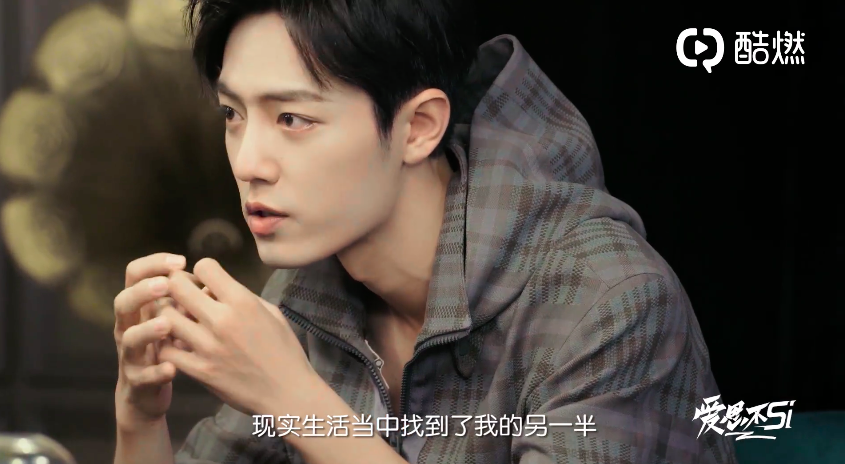 Xiao Zhan Wants His Fans to First Focus on Living Their Life Well
