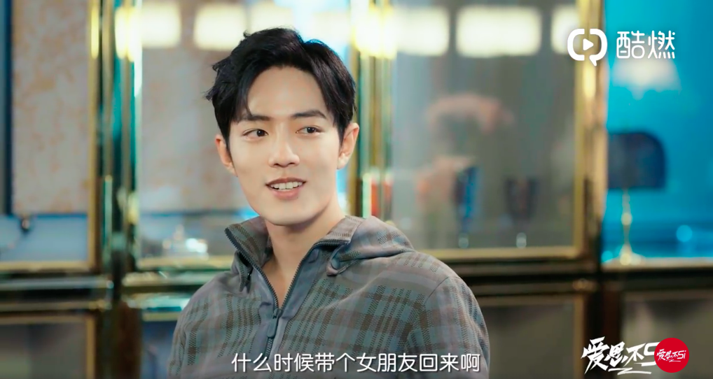 Xiao Zhan Would Announce His Relationship if He was Dating