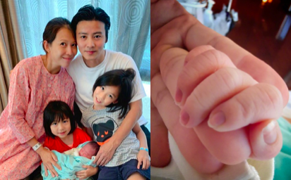 Ada Choi and Max Zhang Welcome a Baby Boy