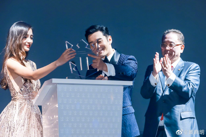 Angelababy Dispels Divorce Rumors with Birthday Greeting to Huang Xiaoming