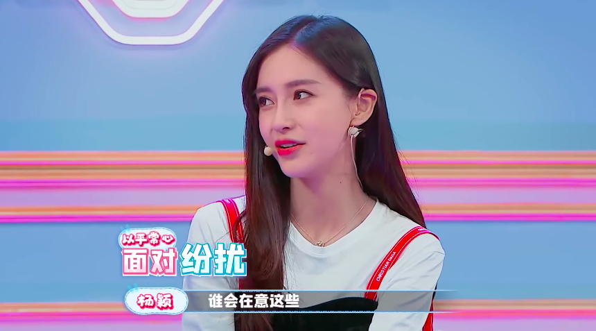 Angelababy Gives Heartbreaking Response When Asked if She Has Ever Thought about Leaving Showbiz