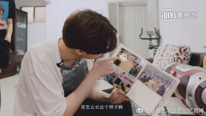 """Chen Linong Sheds Tears Talking about His Father's Whereabouts on NINE PERCENT's """"More Than Forever"""""""