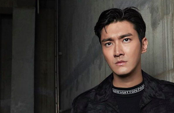 Chinese Fans Not Ready to Forgive Choi Siwon After Second Apology for Liking Tweet about Hong Kong Protests