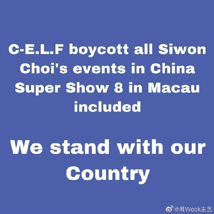 Chinese Fans are Rallying to Boycott Choi Siwon After Twitter Incident
