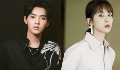 Kris Wu and Yang Zi Fans are Fighting Over Who Gets Top Billing for The Golden Hairpin