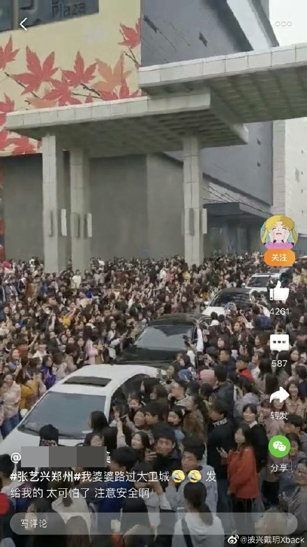 Lay Zhang Remained Calm While Fans Were Crowding His Car