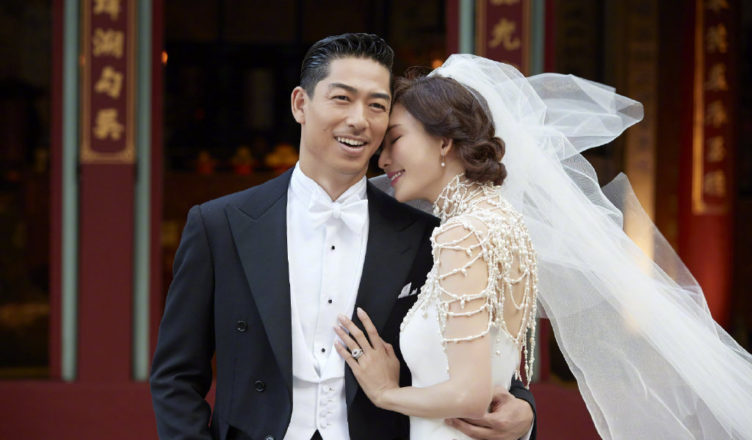 Lin Chiling Reveals It was AKIRA's Idea to Have Wedding in Her Hometown, Tainan