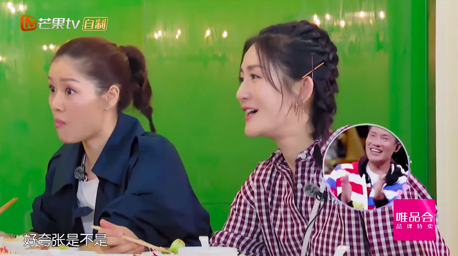 Miriam Yeung Reveals Real Ting Has Told Her to Get Work Done on Her Face