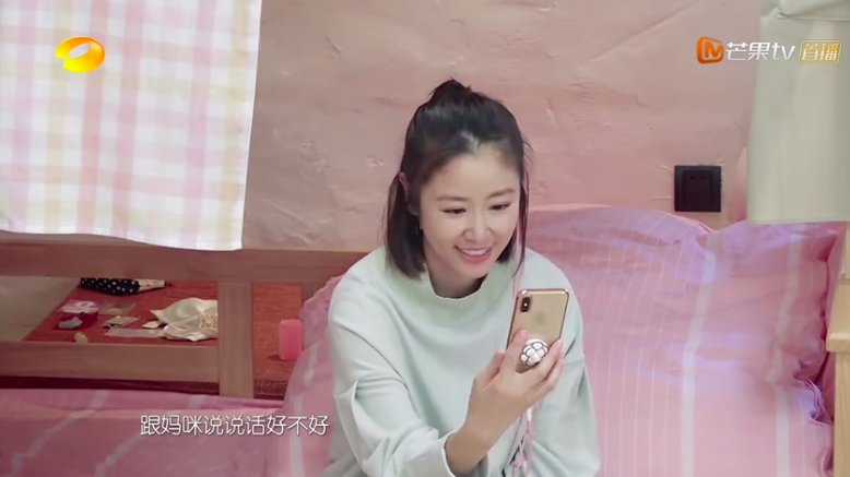 """Ruby Lin in Tears while Video Chatting with Daughter on """"The Inn 3"""""""