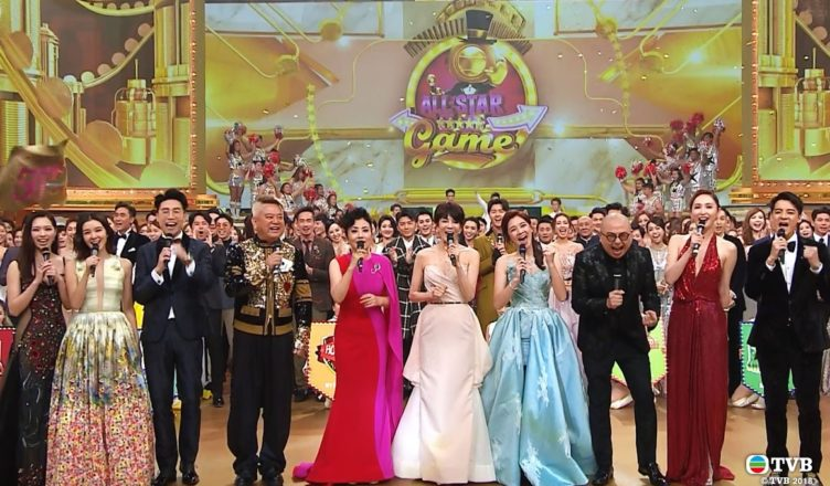 TVB Cancels Live Broadcast of 2019 Anniversary Gala Show Due to Safety Concerns