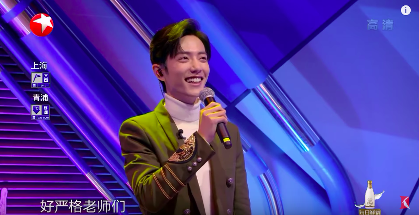 Xiao Zhan is Asked to Choose Between Acting and Singing