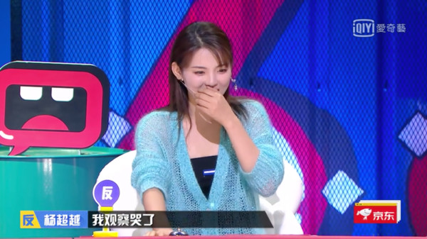 Yang Chaoyue Cried Looking at the Mirror Because She Thought She was Ugly