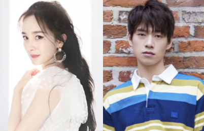 Yang Mi and Wei Daxun Got Netizens Speculating about Their Relationship Again After Making Similar Posts