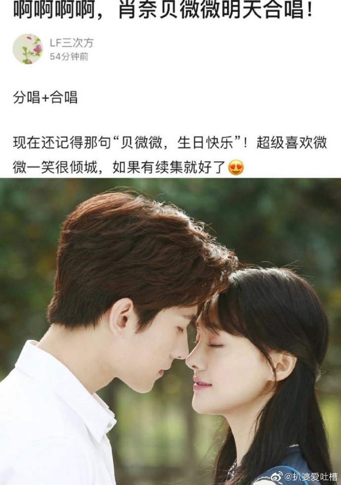 """Yang Yang and Zheng Shuang Will Have Solo Performances at HunanTV's """"Double 11 Carnival Festival"""""""