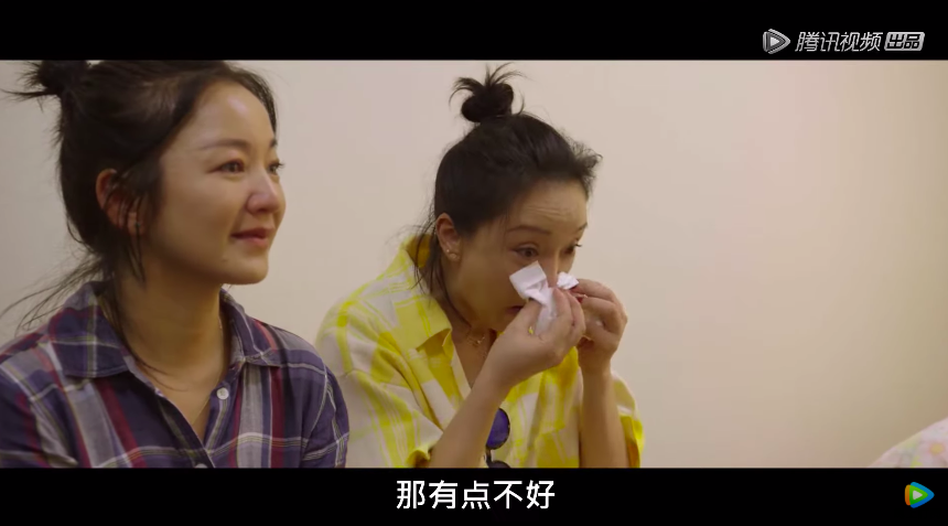 Once Aya Liu and Zhou Xun heard these words, they couldn't keep it in and started crying.
