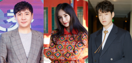Chinese Actor, Shen Teng, Asks about Wei Daxun on Yang Mi's Post