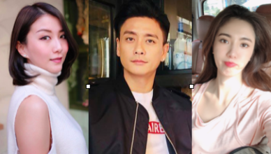 Did Bosco Wong Have a Girlfriend while He was Rumored with Rose Chan?