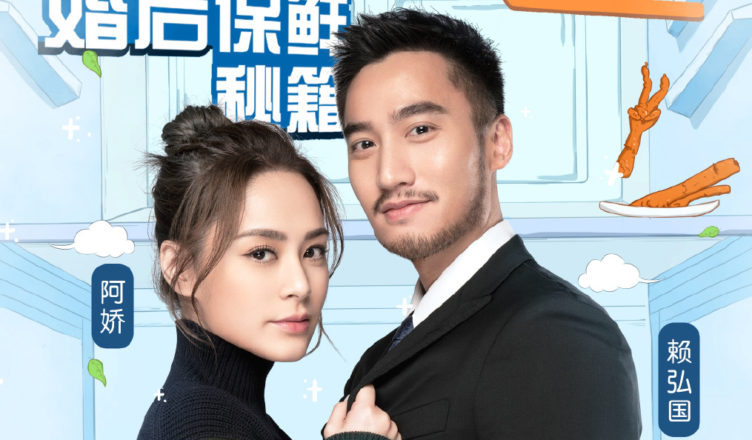 Gillian Chung was the One Who Proposed Marriage to Michael Lai