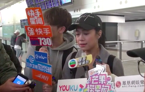 Jacqueline Wong Returns to Hong Kong and Faces the Media in Tears After 8 Month Absence