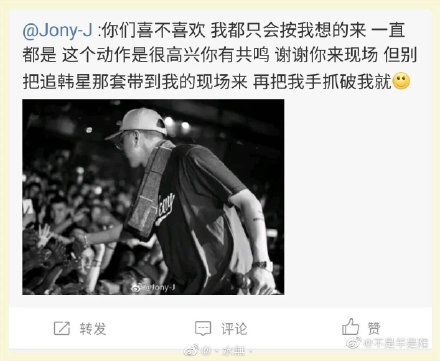 """Jony J Joining """"Youth With You 2020"""" Sparks Backlash Due to His Previous Comments about Idols"""