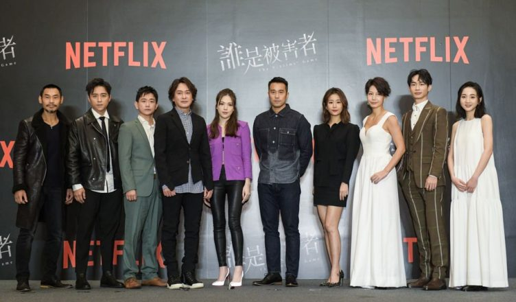 """Joseph Chang and Tiffany Hsu Star in Another Netflix Thriller, """"The Victims' Game"""""""