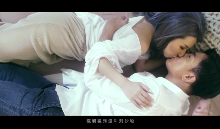 """Kayee Tam and Kenneth Ma Have a Few """"Bed Scenes"""" in Their """"Can You Hear """" Music Video"""