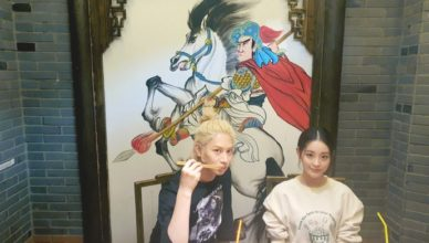 Kim Heechul and Bambi Zhu Take Turns Complimenting Each Other