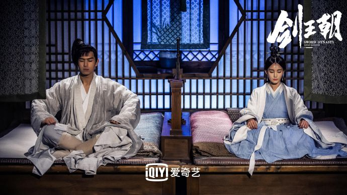 """Li Xian Tries to Seduce His """"Aunt"""", Li Yutong, with His Side Swept Ponytail in """"Sword Dynasty"""""""