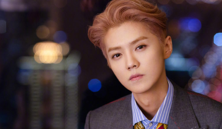 Luhan Leaves Well Wishes for Same Fan He Encouraged Four Years Ago