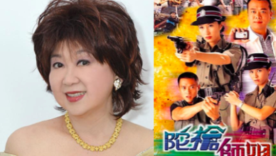 Mimi Chu Confirms Armed Reaction V is Filming Next Year with New Leads