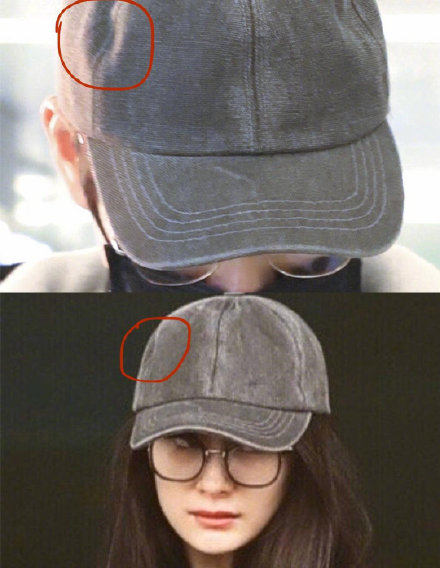 """Netizens Found New """"Evidence"""" Claiming the Yang Mi and Wei Daxun Dating Rumors are True"""