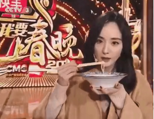 Netizens Mesmerized by Yang Mi's Figure from Recent Event