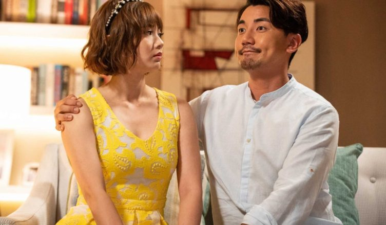 Rebecca Zhu Complains about Tony Hung Improvising Too Many Sudden Intimate Scenes