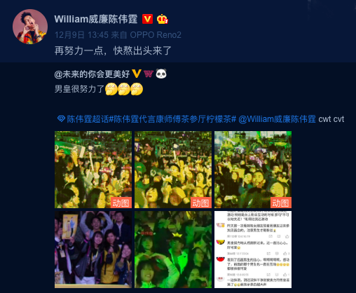 William Chan Shows Love for His Male Fans