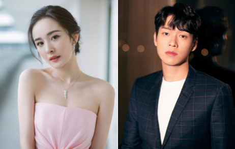 Yang Mi and Wei Daxun Dating Rumors Heat Up as Gossip Blogger Claims They Stayed at the Same Hotel