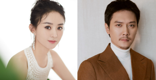 Zanilia Zhao Liying and William Feng Shaofeng Collaborate for the First Time Since Getting Married
