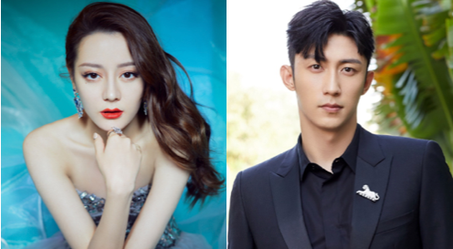 Dilraba and Johnny Huang Jingyu Went from Reel to Real?