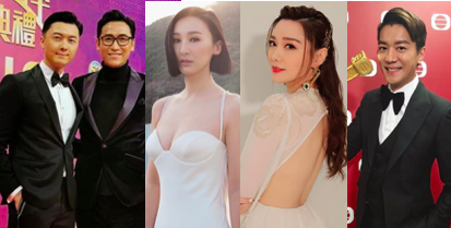 It was a Mix of Plunging Necklines and Suit Jackets at the 2019 TVB Anniversary Awards Show